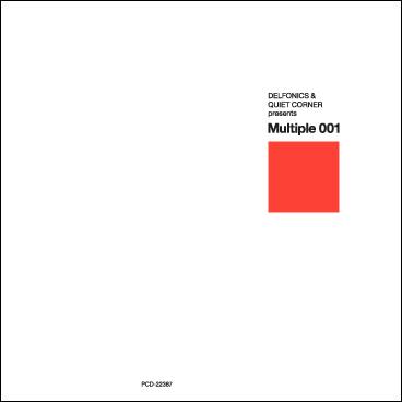 Multiple 001