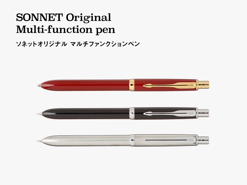SONET Original Multi-function pen