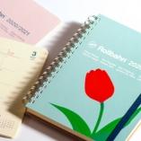 春の手帳情報