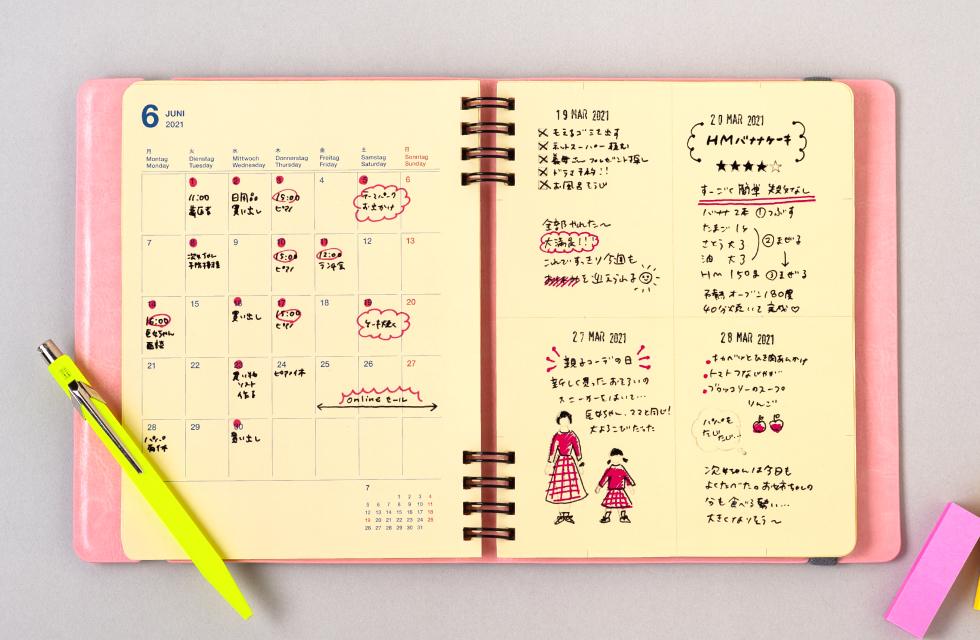 Rollbahn FLEXIBLE Diary Family diary