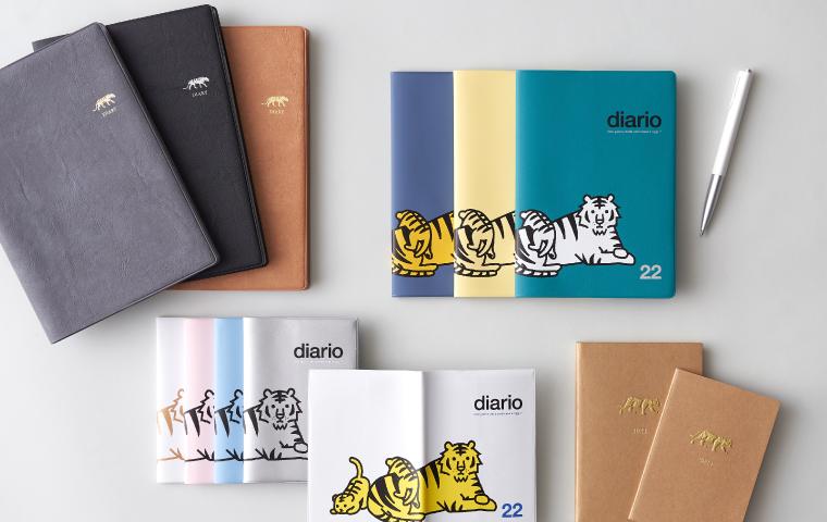 Diary 2022