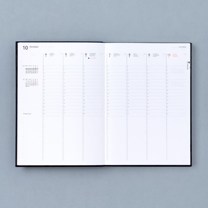 Delfonics Diary 2022 ウィークリー バーチカル