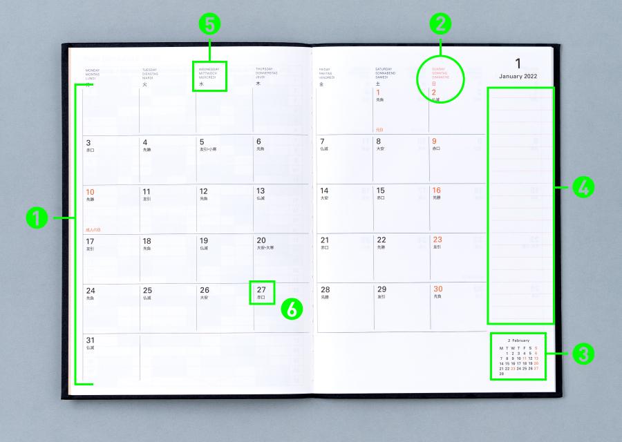 Delfonics Diary 10月始まり Monthly